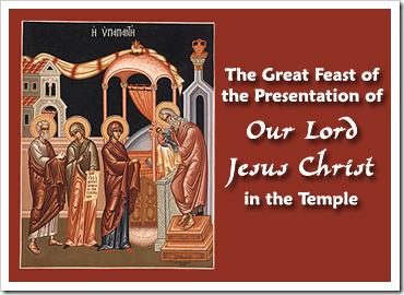 Presentation Of The Lord 2017